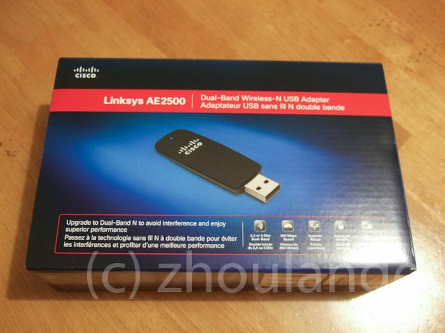 AE2500 Box